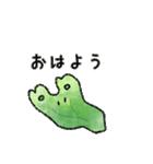 ゼニゴケちゃん(個別スタンプ:02)