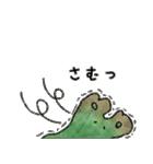 ゼニゴケちゃん(個別スタンプ:06)