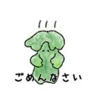 ゼニゴケちゃん(個別スタンプ:12)