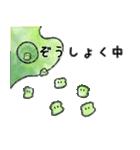 ゼニゴケちゃん(個別スタンプ:22)