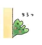 ゼニゴケちゃん(個別スタンプ:23)