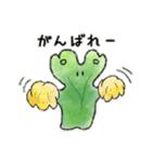 ゼニゴケちゃん(個別スタンプ:24)