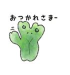 ゼニゴケちゃん(個別スタンプ:26)