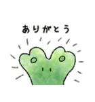 ゼニゴケちゃん(個別スタンプ:27)