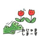 ゼニゴケちゃん(個別スタンプ:28)