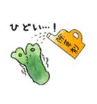 ゼニゴケちゃん(個別スタンプ:29)