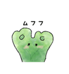 ゼニゴケちゃん(個別スタンプ:31)