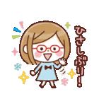 かわいいメガネ女子スタンプ(日常編)(個別スタンプ:01)