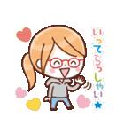 かわいいメガネ女子スタンプ(日常編)(個別スタンプ:04)
