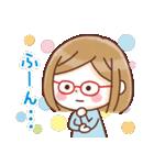 かわいいメガネ女子スタンプ(日常編)(個別スタンプ:05)