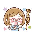 かわいいメガネ女子スタンプ(日常編)(個別スタンプ:09)