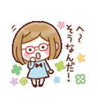 かわいいメガネ女子スタンプ(日常編)(個別スタンプ:13)