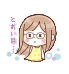 かわいいメガネ女子スタンプ(日常編)(個別スタンプ:14)