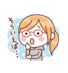かわいいメガネ女子スタンプ(日常編)(個別スタンプ:16)
