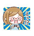 かわいいメガネ女子スタンプ(日常編)(個別スタンプ:17)
