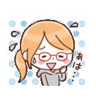 かわいいメガネ女子スタンプ(日常編)(個別スタンプ:20)