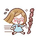 かわいいメガネ女子スタンプ(日常編)(個別スタンプ:21)