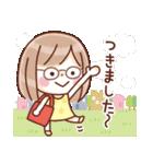 かわいいメガネ女子スタンプ(日常編)(個別スタンプ:22)