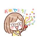 かわいいメガネ女子スタンプ(日常編)(個別スタンプ:26)