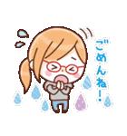 かわいいメガネ女子スタンプ(日常編)(個別スタンプ:28)