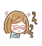 かわいいメガネ女子スタンプ(日常編)(個別スタンプ:29)