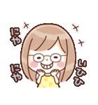 かわいいメガネ女子スタンプ(日常編)(個別スタンプ:30)