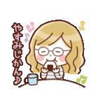 かわいいメガネ女子スタンプ(日常編)(個別スタンプ:31)