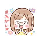 かわいいメガネ女子スタンプ(日常編)(個別スタンプ:38)