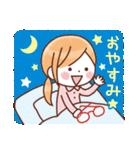 かわいいメガネ女子スタンプ(日常編)(個別スタンプ:40)
