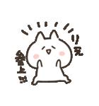 I am りえ(個別スタンプ:01)