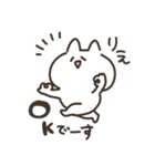 I am りえ(個別スタンプ:02)