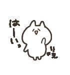 I am りえ(個別スタンプ:03)