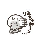 I am りえ(個別スタンプ:04)