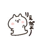 I am りえ(個別スタンプ:05)