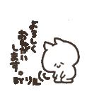 I am りえ(個別スタンプ:08)
