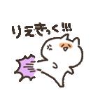 I am りえ(個別スタンプ:09)