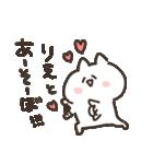 I am りえ(個別スタンプ:10)