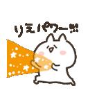 I am りえ(個別スタンプ:13)