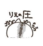 I am りえ(個別スタンプ:15)
