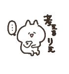 I am りえ(個別スタンプ:16)