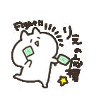 I am りえ(個別スタンプ:18)