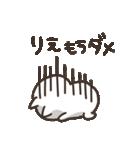 I am りえ(個別スタンプ:19)