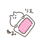 I am りえ(個別スタンプ:20)