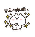 I am りえ(個別スタンプ:21)