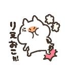 I am りえ(個別スタンプ:22)