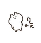 I am りえ(個別スタンプ:24)