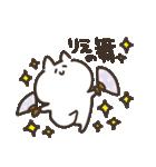 I am りえ(個別スタンプ:26)