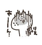 I am りえ(個別スタンプ:28)