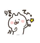 I am りえ(個別スタンプ:29)