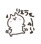I am りえ(個別スタンプ:30)